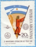 Sellos del Mundo : America : Argentina :  5� Aniversario Operaci�n 90� Polo Sur