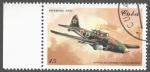 Sellos del Mundo : America : Cuba : Aviones de combate II guerra Mundial