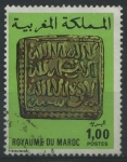 Sellos de Africa - Marruecos -  S360 - Monedas