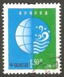 Stamps China -  3982 - Protección del medio ambiente, la tierra y olas