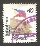 Stamps Philippines -  2341 - Vivienda Bahay Kubo