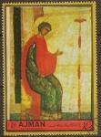 Sellos del Mundo : Asia : Emiratos_Árabes_Unidos : Escuela de pinturas de Moscu:San Jorge.