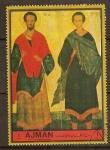 Sellos del Mundo : Asia : Emiratos_Árabes_Unidos : Escuela de pinturas de Moscu:Santos Cosme y Damián.