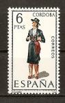 Sellos de Europa - España -  Cordoba.