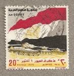 Stamps Africa - Egypt -  Bandera egipcia