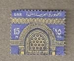 Stamps Egypt -  Puerta dorada