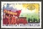 Stamps North Korea -  1683 - 3 simposium mundial sobre la producción alimentaria