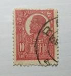 Stamps Romania -  Rey Ferdinand.