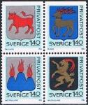 Sellos de Europa - Suecia -  ESCUDOS DE PROVINCIAS 1982. Y&T N� 1171-74