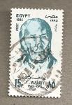 sellos de Africa - Egipto -  Y. Wahby