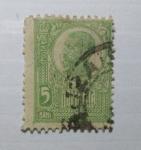 Stamps Europe - Romania -  Rey Ferdinand.