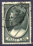 Stamps : Europe : Greece :  Federica de Hanover