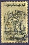 Stamps Africa - Tunisia -  caballero