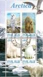 Stamps : Africa : Malawi :  4 sellos de animales del artico