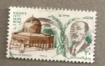 Stamps Egypt -  Annuar el Sadat Hombre de Paz