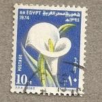 Sellos de Africa - Egipto -  Flor blanca