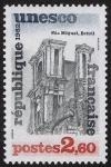 Sellos de Europa - Francia -  BRASIL - Misiones jesuíticas de los guaraníes: ruinas de Sao Miguel das Missoes