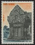 Stamps Cambodia -  CAMBOYA - Templo de Preah Vihear