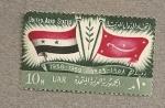 Sellos de Africa - Egipto -  Estados Arabes Unidos