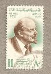 Stamps Egypt -  Lenin