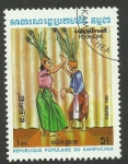 Stamps Cambodia -  Danza camboyana. Folklore