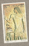 Stamps Africa - Egypt -  Relieve personaje