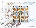 Sellos de Europa - Portugal -  Herencia arabe en portugal-azulejos siglo XVI