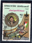 Stamps Iraq -  Batalla de Qadisiya