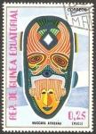 Stamps : Africa : Equatorial_Guinea :  máscara africana