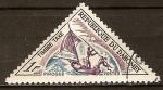 Sellos del Mundo : Africa : Benin : Impuesto de sellos-Piragua