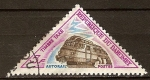 Sellos del Mundo : Africa : Benin : Impuesto de sellos-Autorail (vehículo ferroviario).