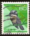 Sellos de Asia - Japón -  crestada martín pescador.
