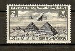 Sellos de Africa - Egipto -  Serie Basica.
