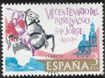 Sellos del Mundo : Europa : España : VII centenario del patronazgo de san Jorge, Alcoy