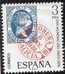 Sellos del Mundo : Europa : España : Día mundial del sello