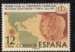 Sellos del Mundo : Europa : España :  Primer viaje al continente americano de los reyes