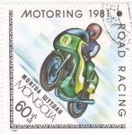Sellos de Asia - Mongolia -  Motoring-1981 road racing