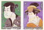 Sellos de Asia - Bahrein -  sakata hangoro III-osagawa tsuneyo II
