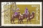 Sellos del Mundo : Asia : Mongolia : 40a.Aniv de la independencia Mongolia de serv postal-cartero con camellos.
