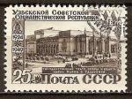 Sellos del Mundo : Europa : Rusia : 25a Aniv de la República Socialista Soviética de Uzbekistán.