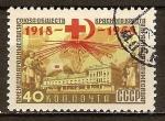 Sellos del Mundo : Europa : Rusia : 40a Aniv de la Cruz Roja y la Media Luna Roja.