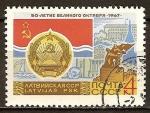 Sellos del Mundo : Europa : Rusia : 50a Aniv de la Revolución de Octubre.
