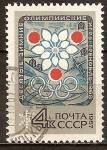 Sellos del Mundo : Europa : Rusia : Juegos Olímpicos de Invierno de Grenoble (1968).