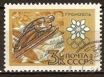 Sellos del Mundo : Europa : Rusia : Juegos Olímpicos de Invierno de Grenoble (1968). Saltos de esquí.