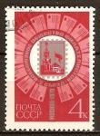 Sellos del Mundo : Europa : Rusia : Segundo Congreso de la Sociedad Filatélica de la URSS, Moscú. Lupa, sellos y tapas