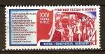 Sellos del Mundo : Europa : Rusia : 25o Congreso del Partido Comunista.