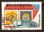 Sellos del Mundo : Europa : Rusia : Exposición Filaserdika-79.