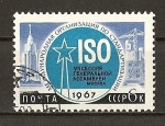 Sellos de Europa - Rusia -  7ª Asamblea General del ISO.