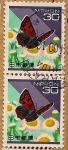 Stamps Japan -  Mariposa en flor