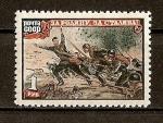 Stamps Russia -  Propaganda Militar.